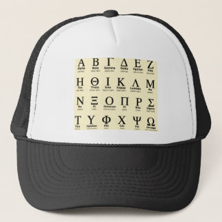 greek alphabet gifts trucker hat