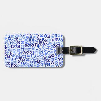 Greek alphabet luggage tag