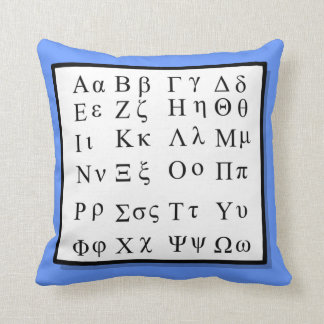 Greek alphabet pillow