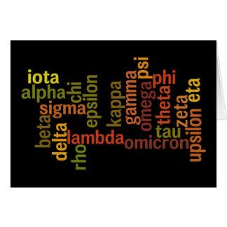 Greek Alphabet (Word Cloud) Card