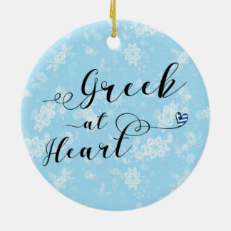 Greek At Heart Holiday Decoration, Greece Christmas Ornament