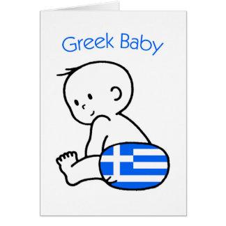 Greek Baby Greeting Card