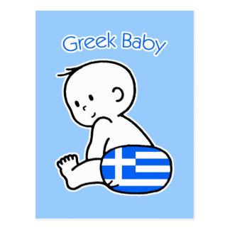 Greek Baby Postcard