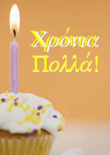 Greek cards zazzle uk greek birthday card m4hsunfo