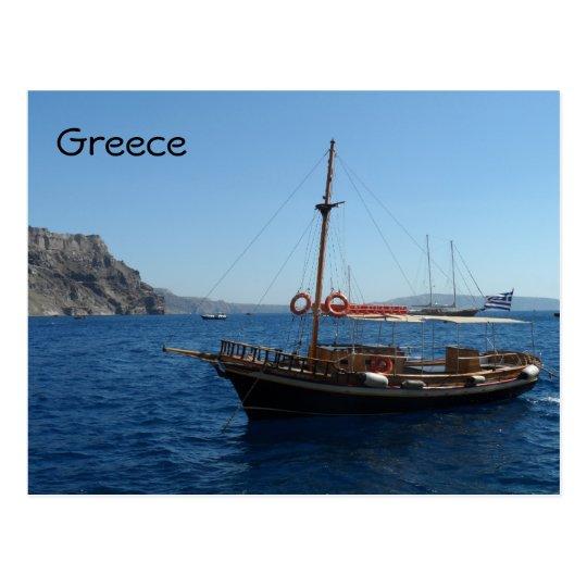 Greek Boat Postcard