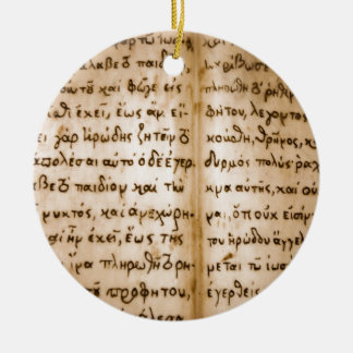 Greek Characters Christmas Ornament