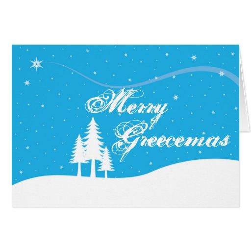 Greek christmas card funny merry greecemas zazzle