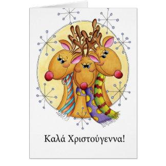 Greek Christmas Card - Reindeer - Καλά Χριστούγενν