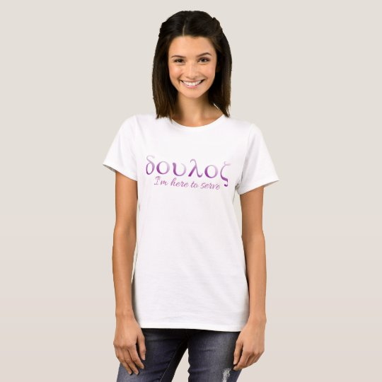 Greek Doula - Here to Serve T-Shirt