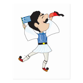 Greek Evzone dancing with Flag Postcard