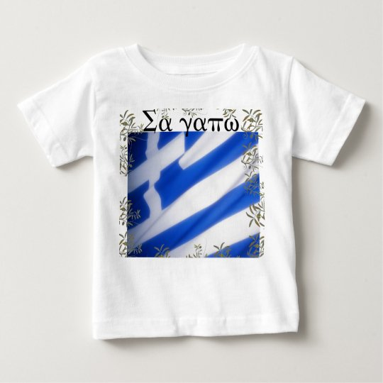 Greek Flag Baby Baby T-Shirt
