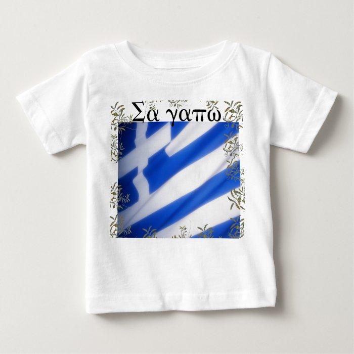 Greek Flag Baby Baby T-Shirt
