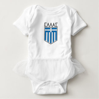 Greek Flag Baby Bodysuit
