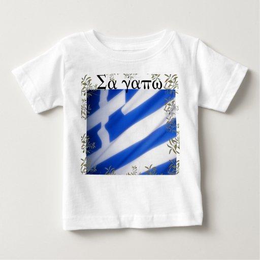 Greek Flag Baby T Shirt