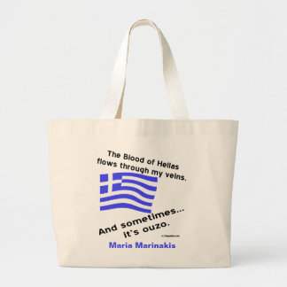Greek Flag Hellas Blood and Ouzo and Name Large Tote Bag