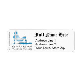 Greek Girl Silhouette Flag Return Address Label