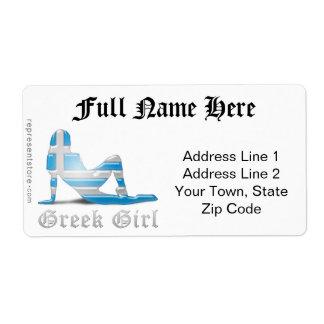Greek Girl Silhouette Flag Shipping Label