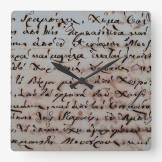 greek greece ancient hand writing text letters ink square wall clock
