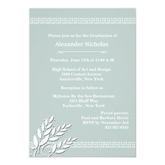 Greek Key Borders (Choose Your Colour) Invitation