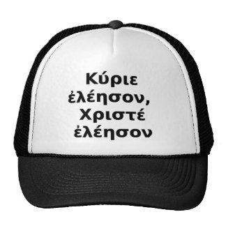 Greek Kyrie Eleison,  Christe Eleison Trucker Hat