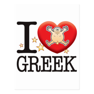 Greek Love Man Postcard