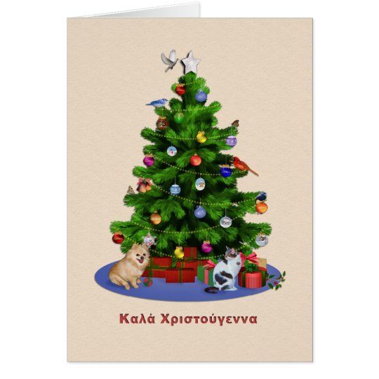Greek, Merry Christmas Tree, Birds, Cat, Dog Card
