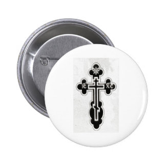 Greek Orthodox Cross 6 Cm Round Badge
