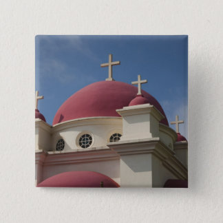 Greek Orthodox Monastery 2 15 Cm Square Badge