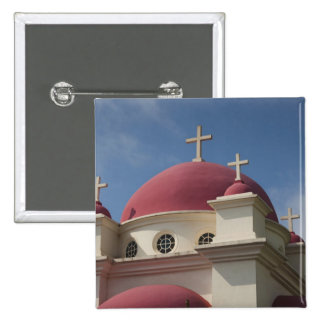 Greek Orthodox Monastery 2 15 Cm Square Badge