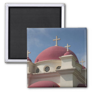 Greek Orthodox Monastery 2 Magnet
