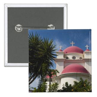 Greek Orthodox Monastery 15 Cm Square Badge