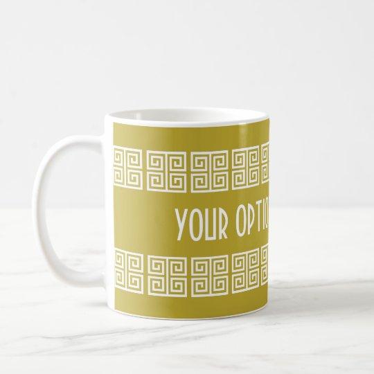 Greek Pattern custom text mugs