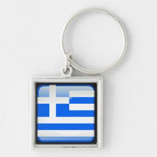 Greek polished key ring