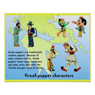 Greek puppet characters poster