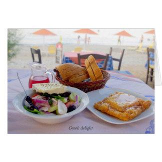 Greek salad card