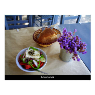 Greek salad postcard