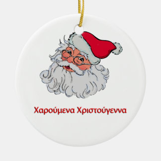 Greek Santa Claus #2 Christmas Ornament
