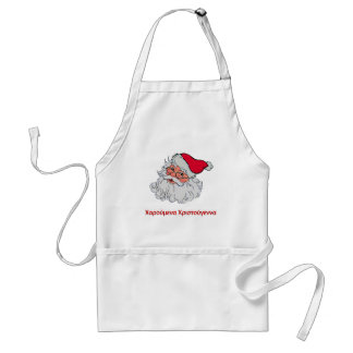 Greek Santa Claus #2 Standard Apron