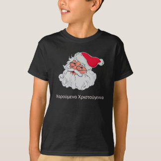 Greek Santa Claus #2 T-Shirt