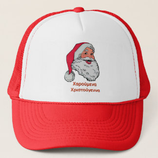Greek Santa Claus Hat