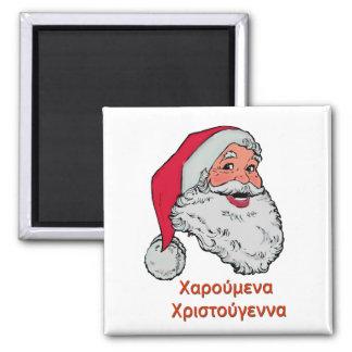 Greek Santa Claus Magnet