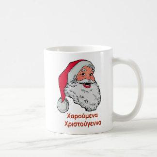 Greek Santa Mug