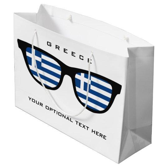 Greek Shades custom text & colour gift bag