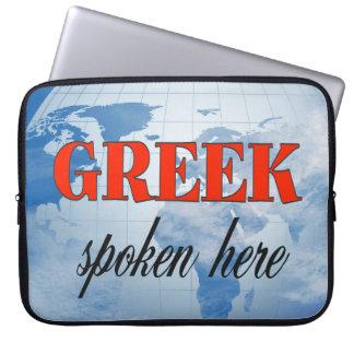Greek spoken here cloudy earth laptop computer sleeve