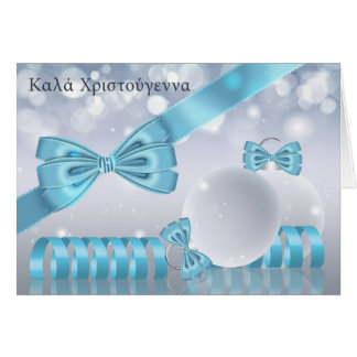 Greek - Stylish Christmas Greeting Card Ornaments