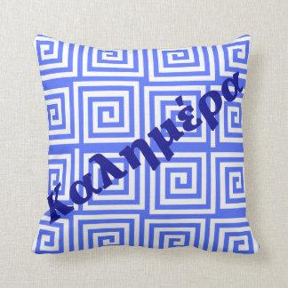 Greek Throw Pillow