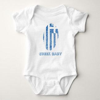 Greek touch fingerprint flag baby bodysuit