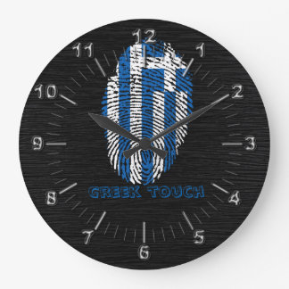 Greek touch fingerprint flag large clock