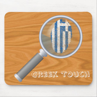 Greek touch fingerprint flag mouse mat