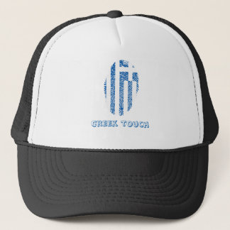 Greek touch fingerprint flag trucker hat